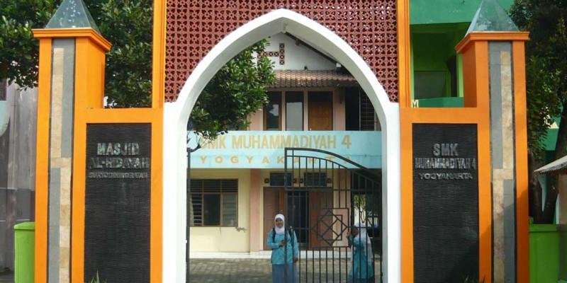 Gapura SMK Muhammadiyah 4 Yogyakarta