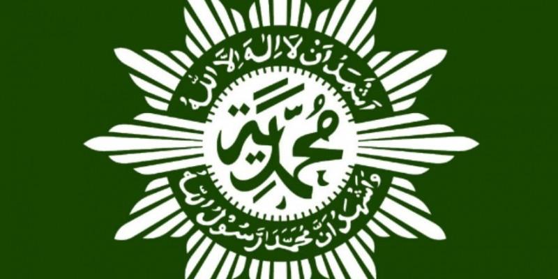 makna-logo-muhammadiyah
